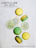 Лимонно-лаймовые макарон