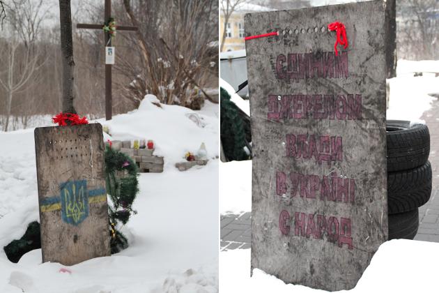 04 - 2015-02-14 - Киев. Татьяна Вербицкая. Макарон