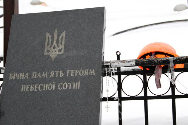 06 - 2015-02-14 - Киев. Татьяна Вербицкая. Макарон